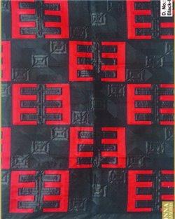MPR-00004-EA