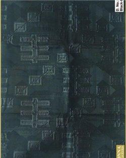 MPR-00005-EA